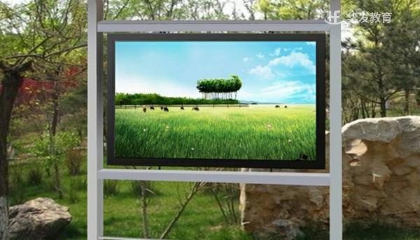 室外LED大屏显示2