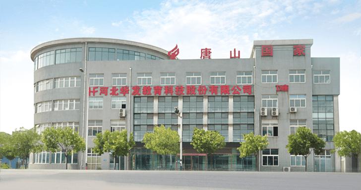 下接河北BOB电竞_bob官方网站_bob娱乐官网入口科技股份有限公司成立于2008年.png