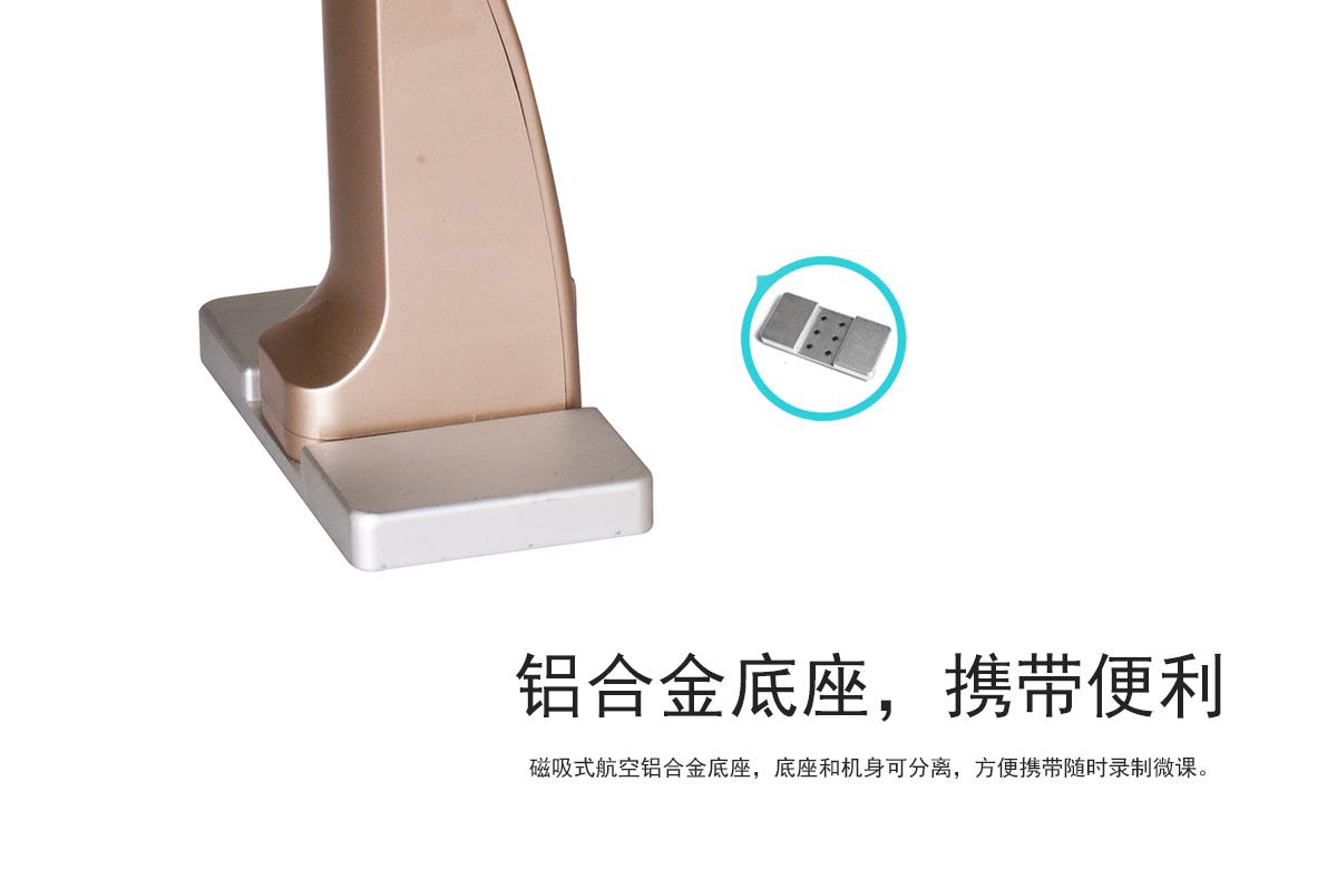铝合金底座,携带便利